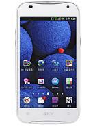 Pantech Vega LTE EX IM-A820L MORE PICTURES