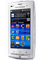 Sony Ericsson A8i MORE PICTURES