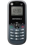 Motorola WX161 MORE PICTURES