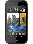 Buy Cheap HTC Desire 310 online Shopping India - Flipkart Discount
