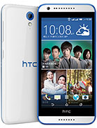 HTC Desire 620 dual sim MORE PICTURES