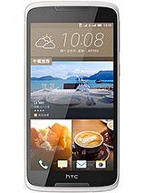 HTC Desire 828 dual sim MORE PICTURES