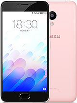 Meizu M3 MORE PICTURES
