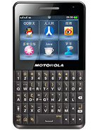 Motorola EX226