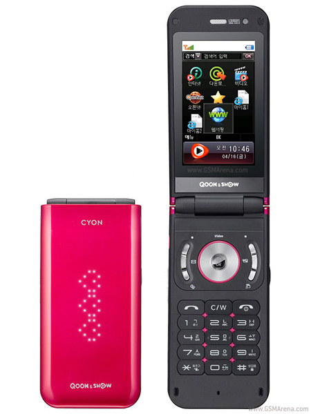 LG KH3900 Joypop