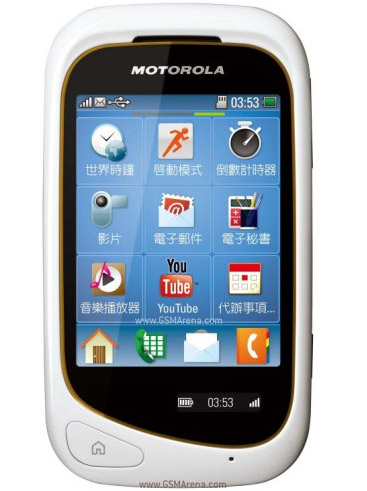 Motorola EX232