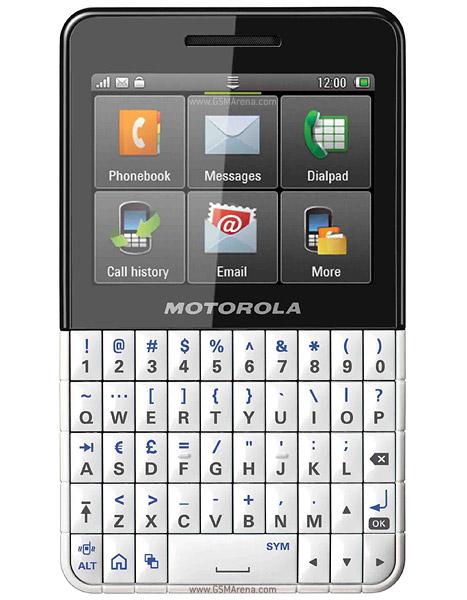 Motorola MOTOKEY XT EX118