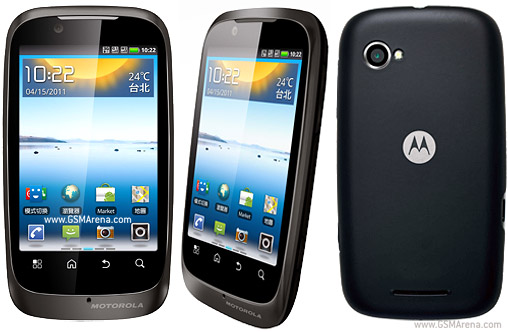 Motorola XT532