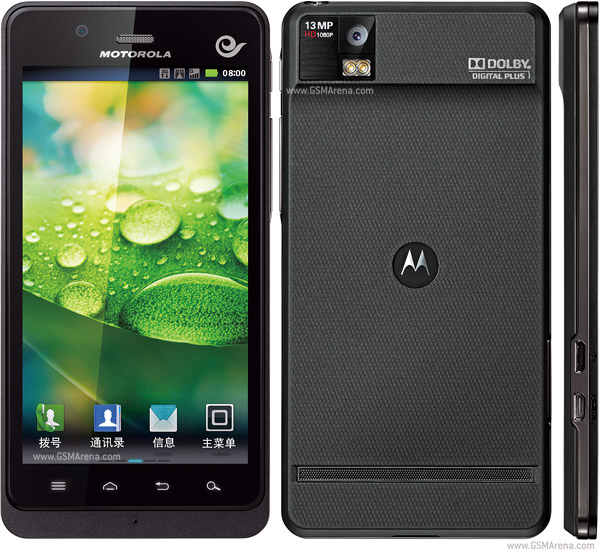Motorola XT928