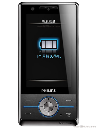 Philips X605