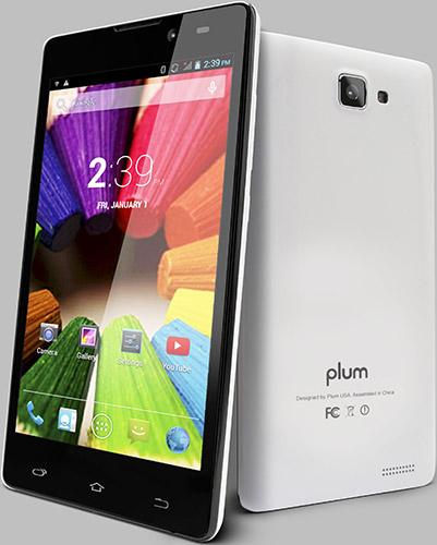plum might plus pictures official photos