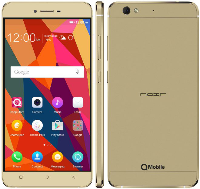 Qmobile Z12 Flash File | Firmware