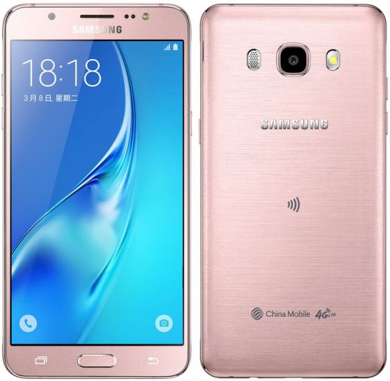 Samsung Galaxy J5 (2016) pictures, official photos
