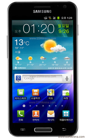 Samsung Galaxy S II HD LTE