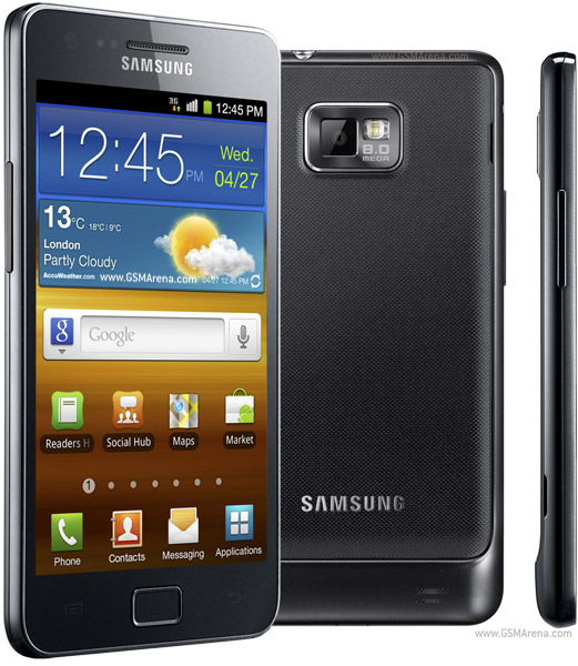 Samsung Galaxy S2 Price Mobile