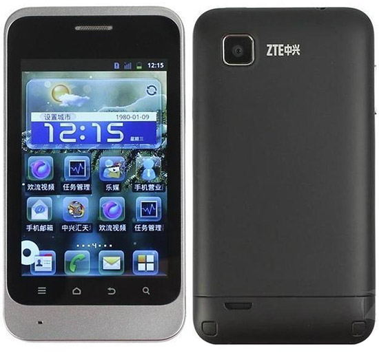 ZTE Kis V788
