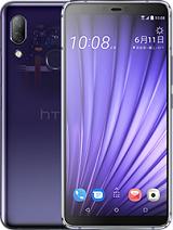 HTC U19e MORE PICTURES