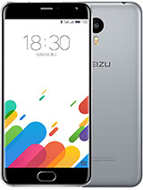 Meizu metal - Meizu phones 2016