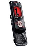 Motorola EM25 MORE PICTURES