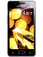 Samsung Samsung Galaxy I8250