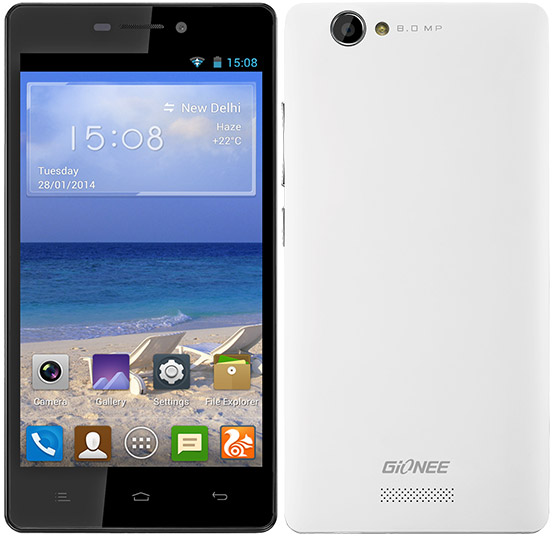 How Much Is Gionee M2