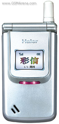 Haier Z7000