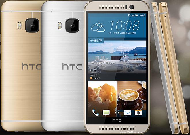 HTC One M9 Prime Camera