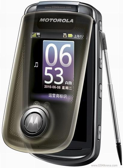 Motorola A1680