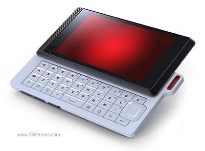 Motorola Droid XTreme