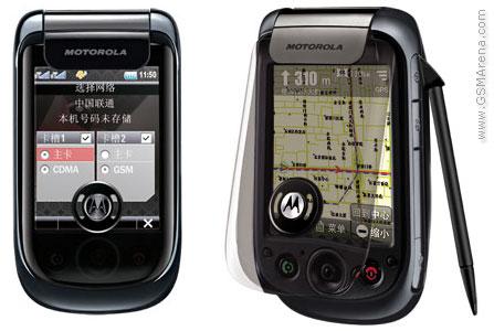 Motorola A1800