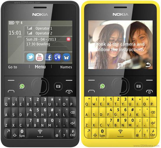 Nokia 1200 Price