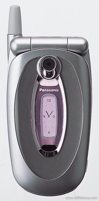 Panasonic X70