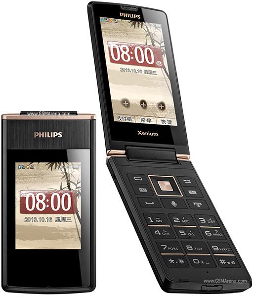Philips W8578