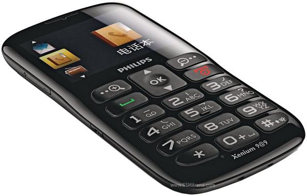 Philips X2560
