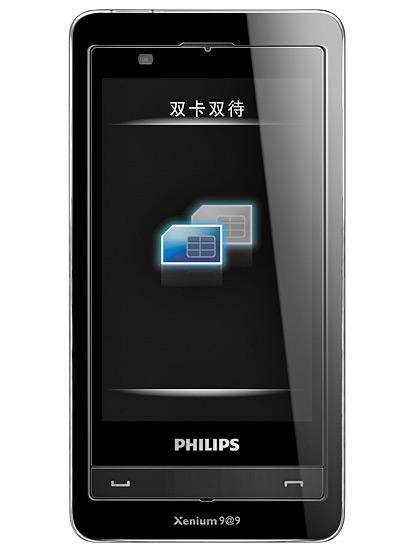 Philips X809