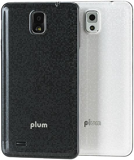 Plum Pilot Plus