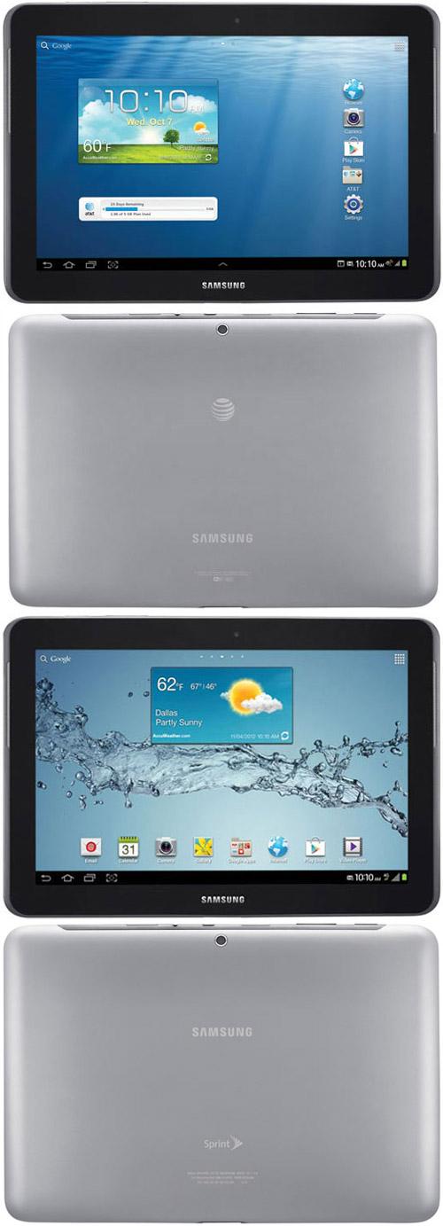 Samsung Galaxy Tab 2 101 CDMA Pictures Official Photos
